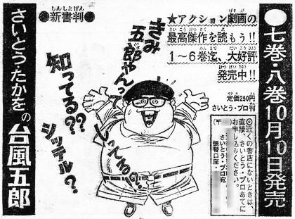 weekly_mag_1969_155[1]