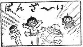 weekly_mag_1969_179