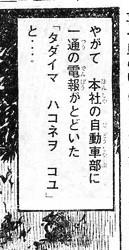 weekly_mag_1969_206