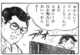 weekly_mag_1969_191