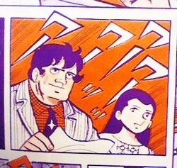 少年マガジンコミックス版 あしたのジョー 8 2色コマA
