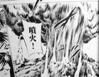 任侠沈没 04