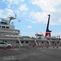 写真: 船長・機関長を育てる国立広島商船高等専門学校の練習船「広島丸」