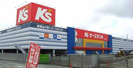ケーズデンキ浜松本店 まもなく開店予定で最終工事中-200622-1