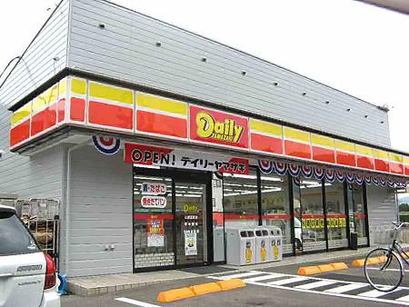 デイリーヤマザキ山県高富店 平成20年7月16日(水) オープン -200721-1