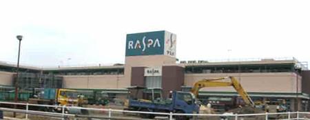 raspa-mitake-200722-4
