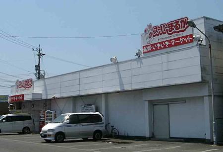スーパーまるか市野店 7月27日(日) 閉店-200726-1