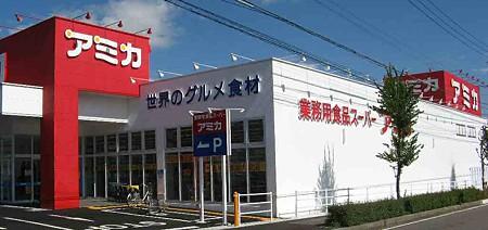 amika-kasugai-200821-2