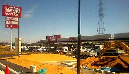 マックスバリュ垂井ショッピングセンター 10月9日オープン予定で植樹祭実施-200923-1
