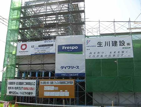 frespo-suzuka-200923-3