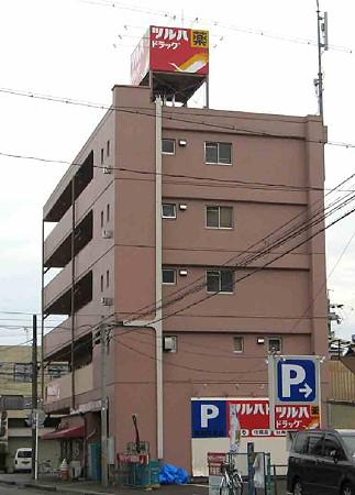 ツルハドラッグ上条店  10月22日(水) オープン-201023-1