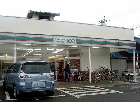 lowson-store100-iwakuratyuou-201027-2