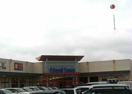 friend town koka-201116-2