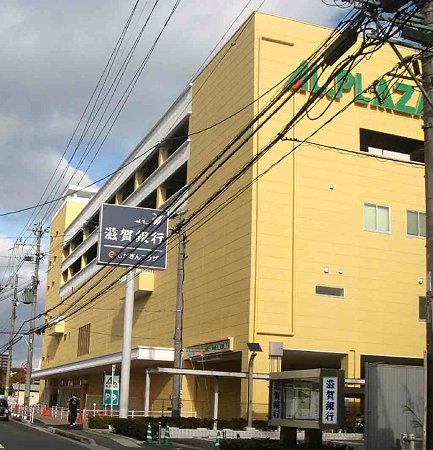 al plaza-katada-201124-2