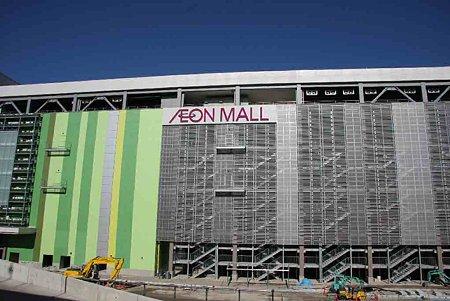 上小田井ショッピングセンター -aeon mall mozo-201218-3