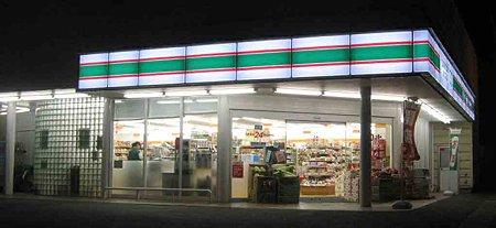 ローソンストア100三河三谷店 12月24日(水) オープン 4日目-lowson-store100-201227-1