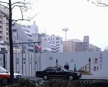 yodobashi camera kyoto-201230-3