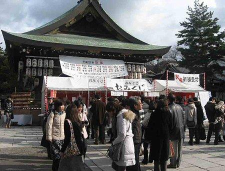 yasakajinjya-210106-11