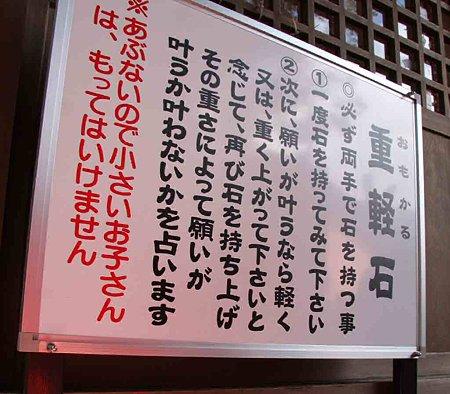 otyoboinari-210317-8