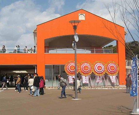 mitinoeki akabnane locostation-210326-3