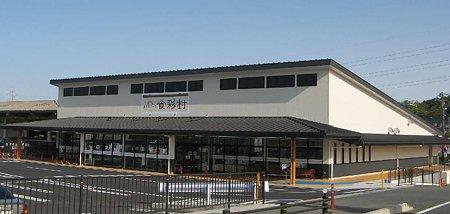 aguripark syokusaimura-210425-2