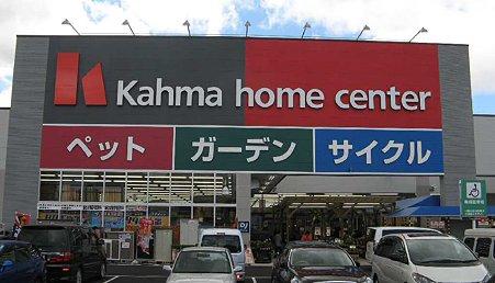 kahma nakamura-210426-4