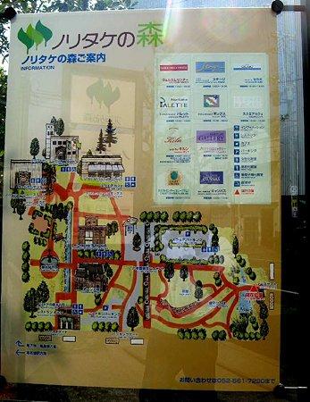 noritake no mori-210429-22