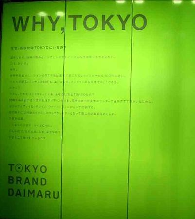daimaru-200112-3