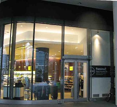 ファミマ!!Thinkpark店 2007年9月20日開店-200128-2