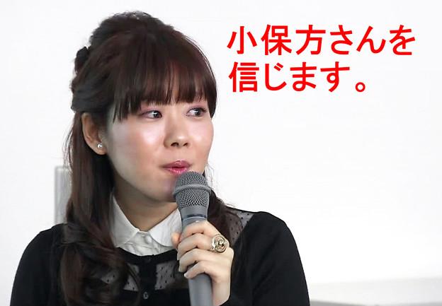 小保方晴子さんを信じます。
