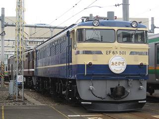 ef65-0501-20080823