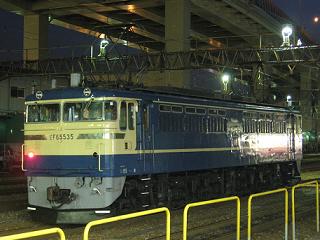 ef65-0535-20080322