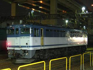 ef65-1042-20080321