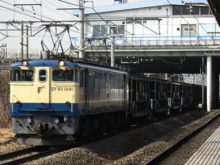 ef65-1041-20080303