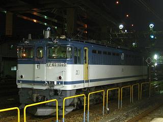 ef65-1040-20080923
