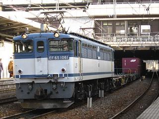 ef65-1061-200980318