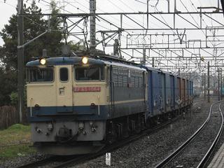 ef65-1064-20080320