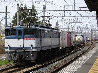 ef65-1092-20090404
