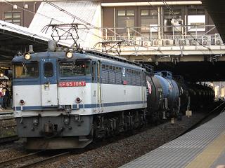 ef65-1087-20090406