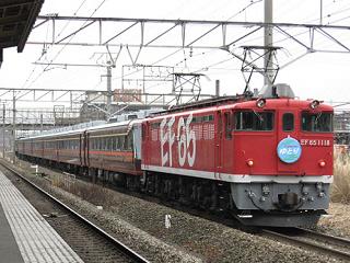 ef65-1118-20080209