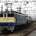 写真: ef65-1116-20080202