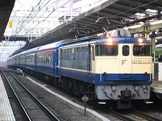 ef65-1113-20080312
