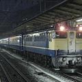 写真: ef65-1104-20080203