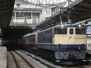 ef65-1100-20080209
