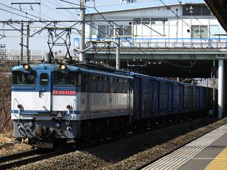 ef65-1139-20080308