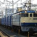 写真: ef65-1122-20080328