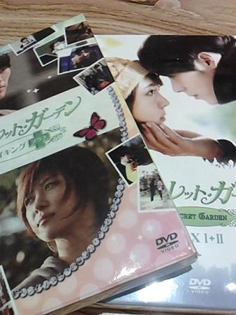 4.28お土産DVD