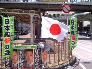 甘粕和彦街頭演説会(5月3日、日本維新の会)