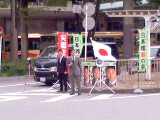 藤沢駅南口街宣(5月3日、日本維新の会)