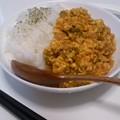 妻の豆腐ドライカレー(6月22日)